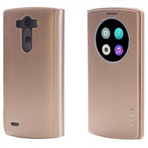 LG G3 Rock Quick Circle Leather Flip Case Gold