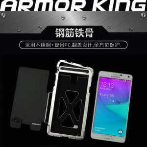 Armor King Aluminum Metal Brushed Stainless Steel Case for Samsung Galaxy Note 4