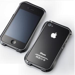 Draco IV Deff Cleave Alumimum Bumper Frame Case for iPhone 4 & 4S - Titanium