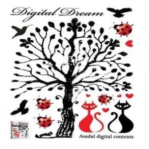 Digital Dream Wall Decal Sticker