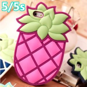Pineapple iPhone 5 5s Case