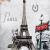 Eiffel Tower Wall Decal Sticker
