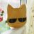 Cute Cat 3D Vinyl Purse