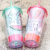 Tanana Summer Iced Drink Tumbler with lid and straw 640ml, 22oz