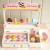 MotheGarden Handmade Wooden Pretend Play Toy--Ice Cream Parlor Shop Set