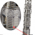 DIY 3D Stainless Steel Metal Puzzle Laser Cut-Italy Pisa