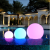 """LED Color Changing Waterproof Cordless Outdoor Light Ball 50cm 20"""""""