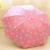 Cute Pastel Hot Air Balloon Print Compact Umbrella