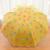 Cute Pastel Hot Air Balloon Print Compact UmbrellaCute Pastel Hot Air Balloon Print Compact Umbrella
