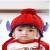 LemonKid Cute Angel Ear Muff Wings Knitted Hat Baby Toddler Kids