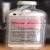 Fun Party Absolute Vodka Alcohol Bottle Shape 3D iPhone 6 Plus 5.5 inch TPU Case