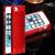 iPhone 5 5s Ice Block Silicone Case with LED Flashing Light Notification